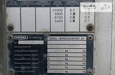 Kogel SN 24 1998 в Запорожье