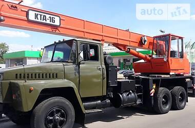 КрАЗ 250 1990 в Києві