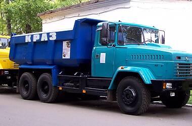КрАЗ 65055 2008 в Кременчуге