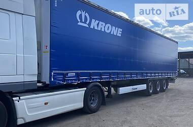 Krone SAF 2012 в Костополе