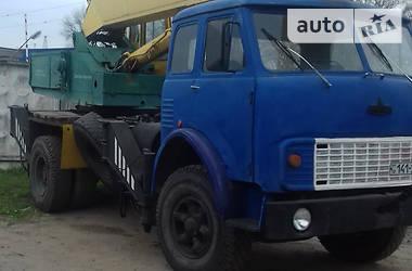 КС 3571 1979 в Киеве