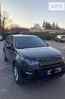 Позашляховик / Кросовер Land Rover Discovery Sport 2016 в Києві