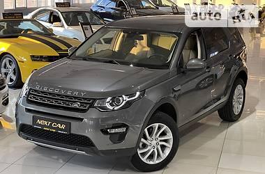 Внедорожник / Кроссовер Land Rover Discovery Sport 2018 в Киеве