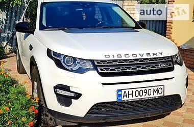 Позашляховик / Кросовер Land Rover Discovery Sport 2017 в Краматорську