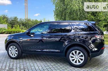 Внедорожник / Кроссовер Land Rover Discovery Sport 2019 в Львове