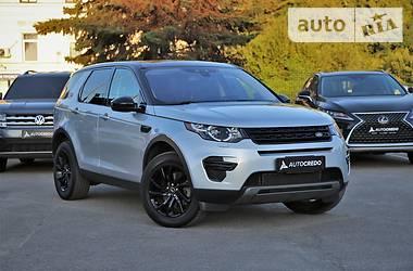 Внедорожник / Кроссовер Land Rover Discovery Sport 2016 в Харькове