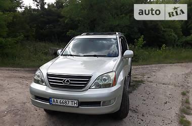 Lexus GX 2005 в Киеве