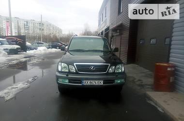 Lexus LX 470  2002