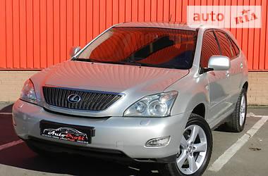 Lexus RX 300 LIMITED 2005