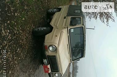 ЛуАЗ 969 Волынь 1991 в Ракитном