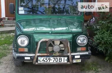 ЛуАЗ 969 Волынь 1984 в Крыжополе