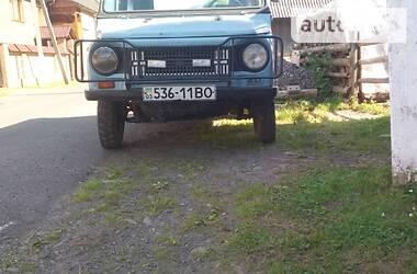 ЛуАЗ 969 Волынь 1993 в Ужгороде