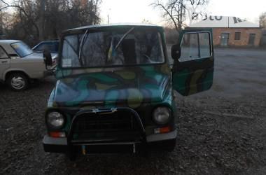 ЛуАЗ 969М 1992 в Черкассах