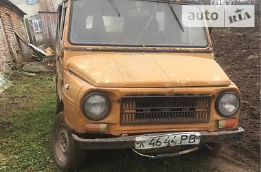 ЛуАЗ 969М 1990 в Луцке