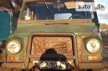 ЛуАЗ 969М 1987 в Белополье