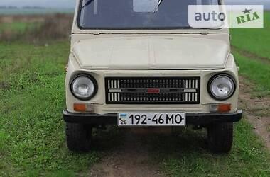 ЛуАЗ 969М 1992 в Хотине