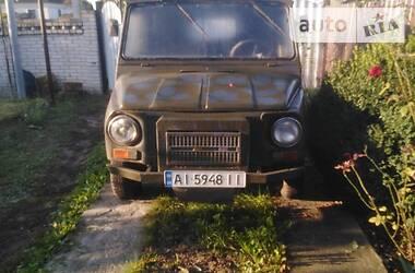 ЛуАЗ 969М 1979 в Борисполе
