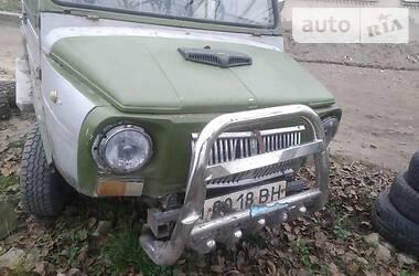 ЛуАЗ 969М 1992 в Кременце
