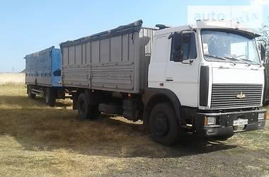 МАЗ 533603 2005 в Приазовском