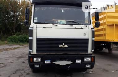 Бортовой МАЗ 53362 1996 в Полтаве