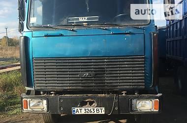 МАЗ 53366 1994 в Харькове