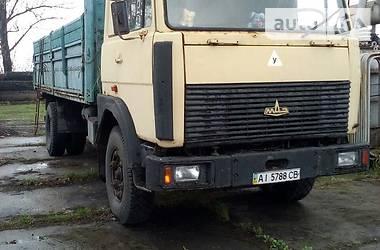 МАЗ 53366 1995 в Золотоноше
