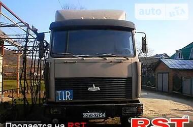 МАЗ 53366 1993 в Тячеве