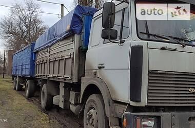 Бортовой МАЗ 5336 2001 в Покровском