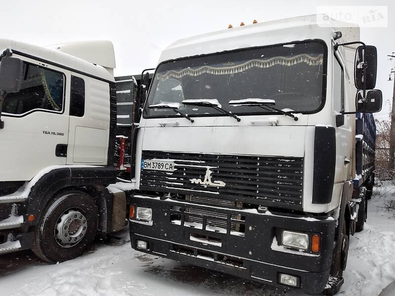МАЗ 544008 2008 в Белополье