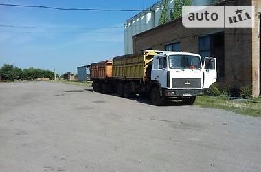 МАЗ 551608 2005 в Черновцах