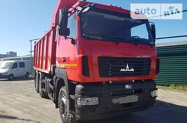 МАЗ 6501С9 2020 в Харькове