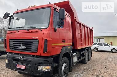 МАЗ 6501С9 2020 в Полтаве