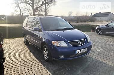 Mazda MPV 2003 в Яворове