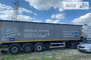 MEGA MNL 2017 в Ровно