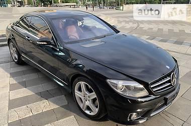 Mercedes-Benz CL 550 2009 в Харькове