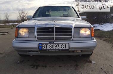 Mercedes-Benz E 260 1989 в Теплодаре