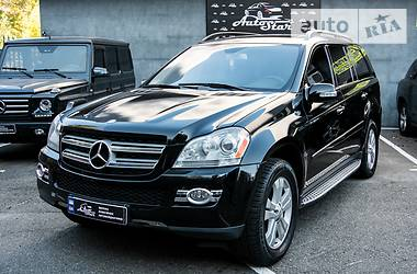 Mercedes-Benz GL 450 2008 в Киеве