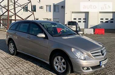 Mercedes-Benz R 300 2007 в Черновцах