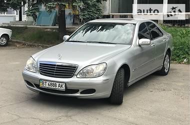 Mercedes-Benz S 320 2003 в Херсоне