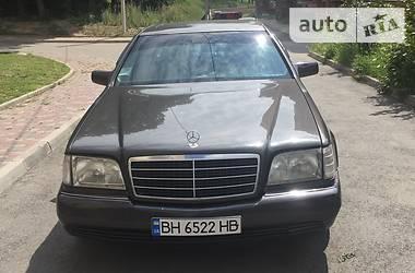 Mercedes-Benz S 320 1992 в Тернополе