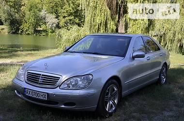 Mercedes-Benz S 320 2001 в Харькове