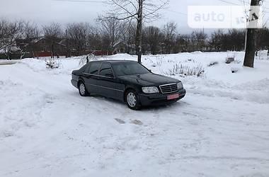 Mercedes-Benz S 320 1993 в Прилуках