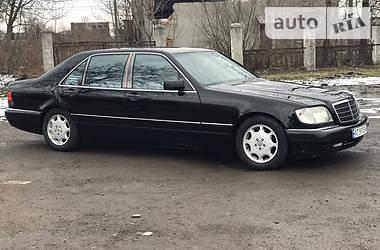 Mercedes-Benz S 320 1995 в Івано-Франківську