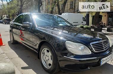 Седан Mercedes-Benz S 320 1999 в Одессе