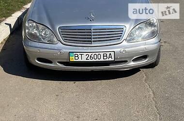 Mercedes-Benz S 400 2001 в Новой Каховке