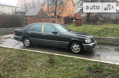 Mercedes-Benz S 420 1996 в Киеве