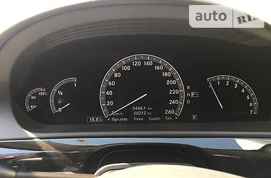 Mercedes-Benz S 500 2011 в Донецке