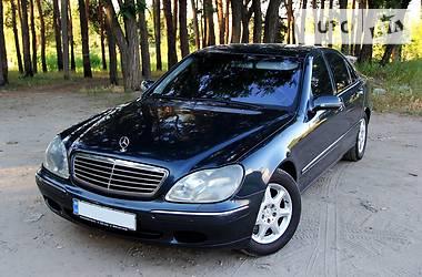 Mercedes-Benz S 500 2001 в Харькове
