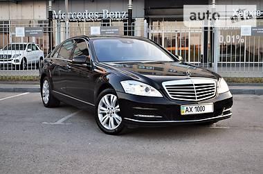 Mercedes-Benz S 500 2011 в Харькове