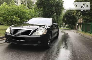 Mercedes-Benz S 500 2006 в Харькове